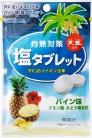 【S40News!】にがりを含む天塩を使用した『灼熱対策 塩タブレットパイン味』。