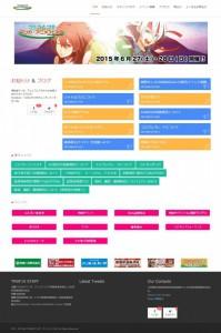 TOYAKOマンガ・アニメフェスタ公式サイト