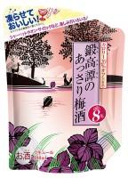 【S40News!】凍らせてシャーベットも楽しめる『鍛高譚のあっさり梅酒』発売。