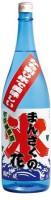 【S40News!】ロックで楽しめる、夏限定の吟醸原酒『かち割りまんさく』。