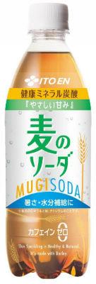 麦のソーダ