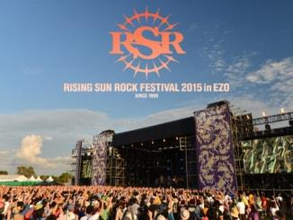 RSR2015