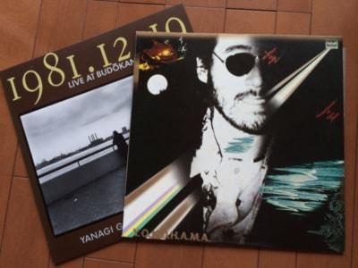 名曲『プリズナー』を収録したスタジオ盤とアナログ盤だ。夜中に頭の中で再生するのはやはりアナログ盤ですな(笑)