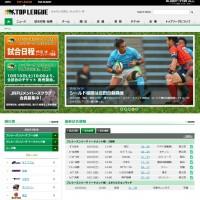 【ラグビー】五郎丸選手も出場するトップリーグ、開幕迫る