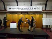 【タメ年たちの大活躍!】福田幸広が小学館児童出版文化賞を受賞!