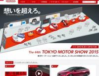 【東京モーターショー閉幕】目を引いた最新技術