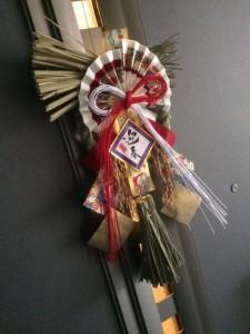 今年の我が家のお飾りはこれにした。魚沼のお米つき