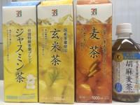 年間予算7万円越えの健康対策!!