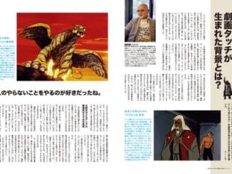 昭和40年男 木村圭市郎氏インタビュー
