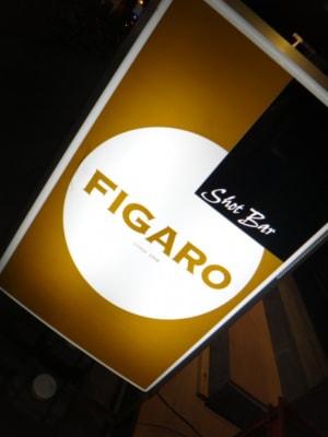 フィガロ看板