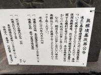 昭和40年男のお墓問題。