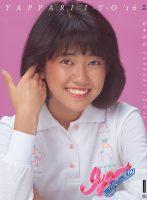 【S40News!】タメ年アイドル松本伊代がデビュー35周年!