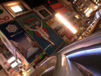 親子で世話になった大阪ミナミの名店。