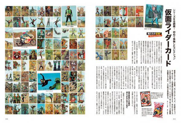昭和40年男 仮面ライダーカード