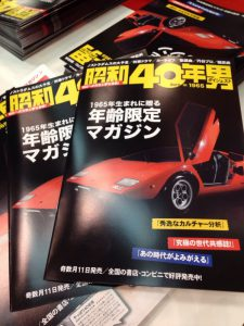 S40ダイジェスト版