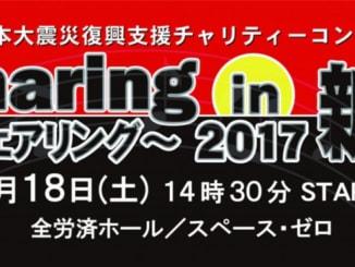 シェアリング 東日本大震災チャリティコンサート 庄野真代 昭和40年男