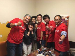 去年行なった広島プレ秘密基地に集まった面々で、1番右の方が広島の仕掛人。期待してますぜ