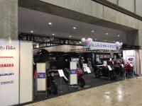 東京モーターサイクルショー開催。