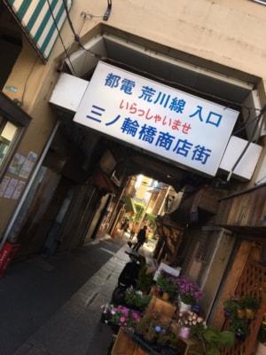 ここが昭和への時間旅行の入り口だ。我々世代をワクワクさせるね