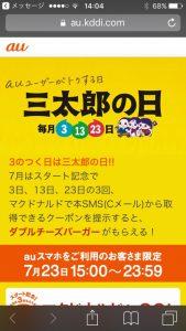 IMG_5166 のコピー