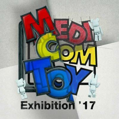 ©2017 MEDICOM TOY