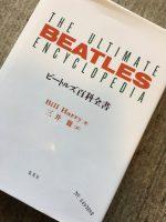 ビートルズ百科全書!!