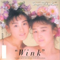 【S40News!】Winkのデビュー30周年記念シングルEP盤が発売。