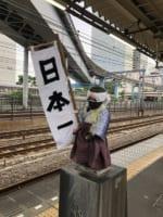 日本一の桃太郎は立ちションできない!?