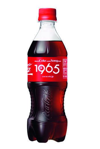 コカ・コーラ 500㎖ペットボトル