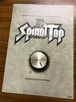 SpinalTap_Pamphlet