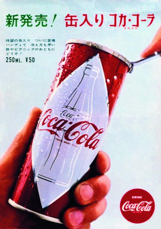 缶入りコカ・コーラ