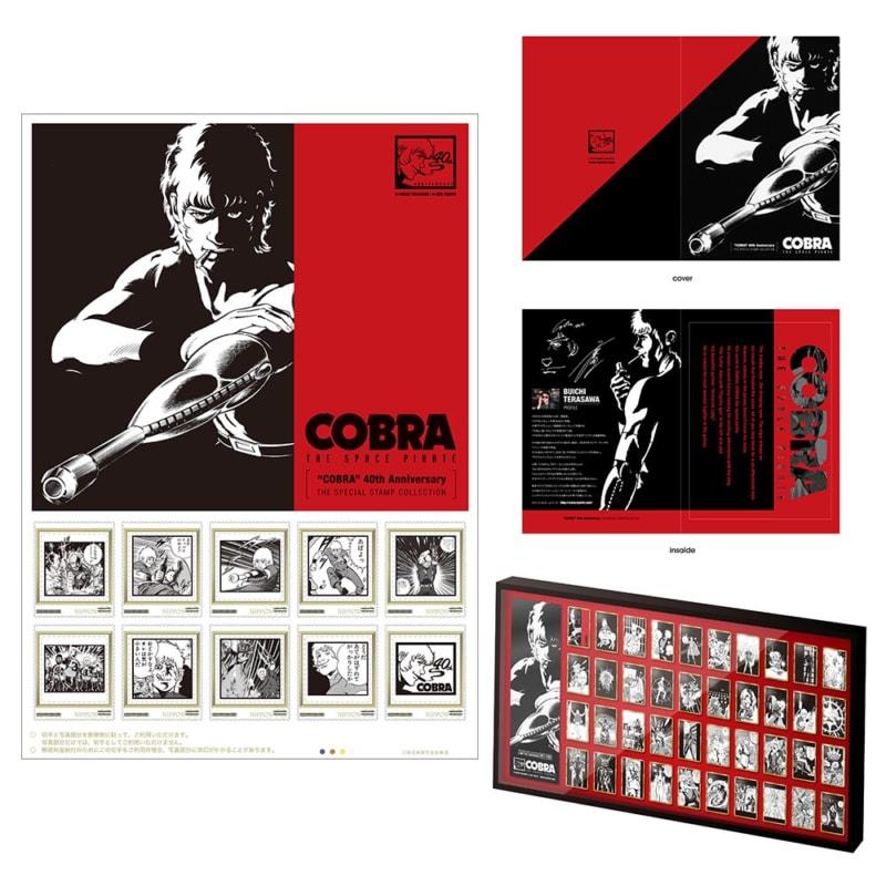 40周年記念フレーム切手セット