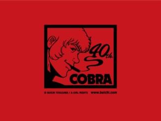 「コブラ」40周年記念セット