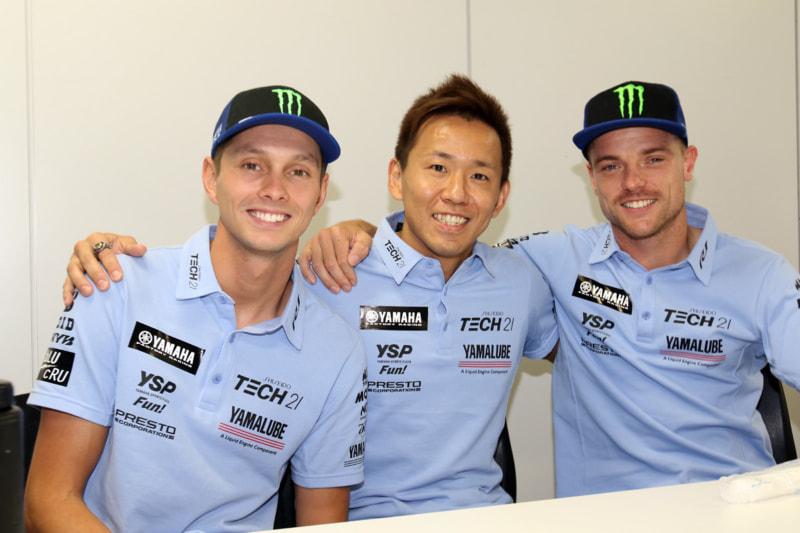 ヤマハファクトリーレーシングチーム