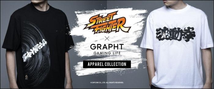 『ストリートファイター』公式グラフィックデザイン T シャツ & 2way刺繍ワッペン (熱粘着可能のステッカー)