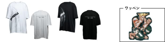ストリートファイター Special Moves Tシャツ & 2way刺繍ワッペン (サマーソルトキック/ガイル)