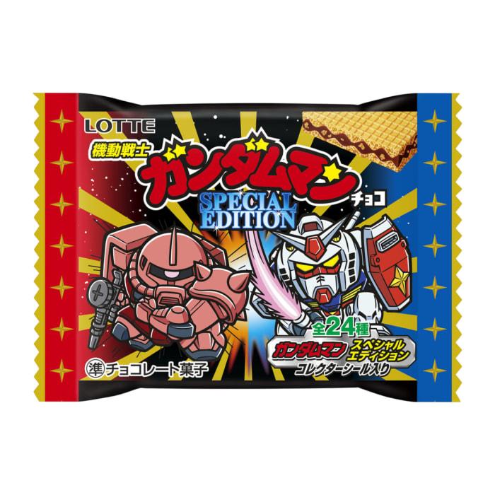 「機動戦士ガンダムマンチョコ <スペシャルエディション>」 ガンダム vs. シャア専用ザクのパッケージ
