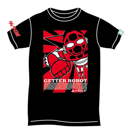 【ART JUNKIE】ゲッターロボTシャツ / 3,850円 (税込)