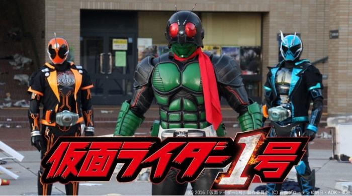 『仮面ライダー1号』