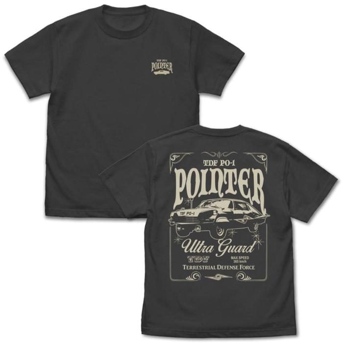 ウルトラセブン ポインター Tシャツ / WHITE / 3,190円 (税込)
